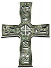 The Lord Bless You and Keep You Wall Cross - 4.75 inches