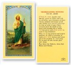 Thanksgiving Novena, St. Jude Laminated Prayer Cards 25 Pack