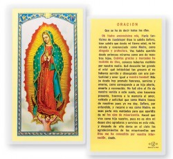 A Nuestra Senora De Guadalupe Laminated Spanish Prayer Cards 25 Pack [HPRS216]