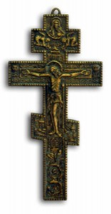 Byzantine Crucifix in Antiqued Brass - 10 inch [GSCH1159]