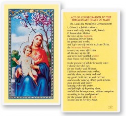 Consecration To The Immaculate Heart of Mary Laminated Prayer Cards 25 Pack [HPR835]