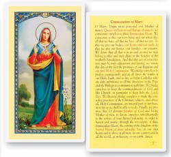 Consecration of Mary Laminated Prayer Cards 25 Pack [HPR839]