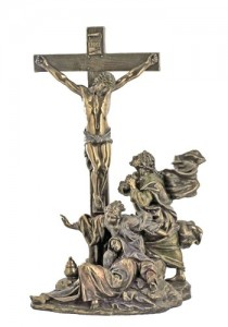 Crucifixion Bronzed Resin Statue - 11 Inches [GSCH1122]