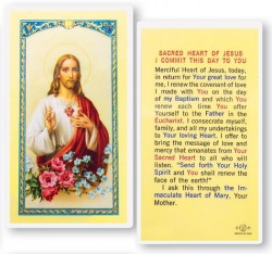 I Commit This Day To You Laminated Prayer Cards 25 Pack [HPR820]