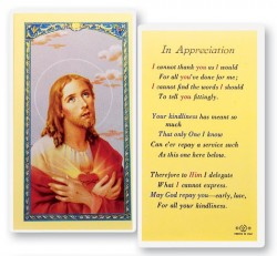 In Appreciation Laminated Prayer Cards 25 Pack [HPR781]