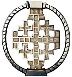 Jerusalem Cross Door Knocker [TCG0231]
