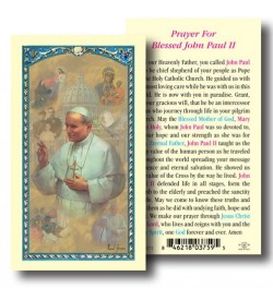 John Paul II Laminated Prayer Cards 25 Pack [HPR571]