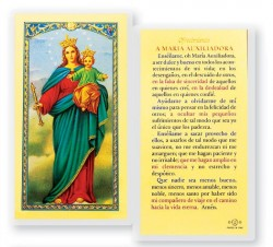 Ofrecimiento Maria Auxiliadora Laminated Spanish Prayer Cards 25 Pack [HPRS284]