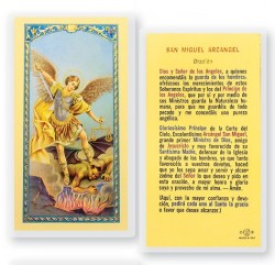 Oracion A San Miguel Arcangel Laminated Spanish Prayer Cards 25 Pack [HPRS332]