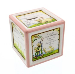 Personalized Baptism Ceramic Block Piggy Bank in Pink [CTC001]