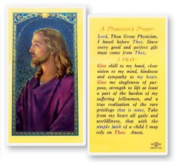 Physician's Laminated Prayer Cards 25 Pack [HPR788]
