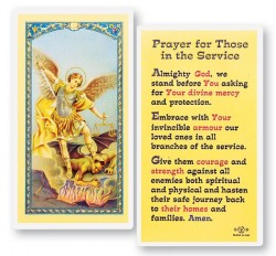 Prayer For Those In The Service Laminated Prayer Cards 25 Pack [HPR335]