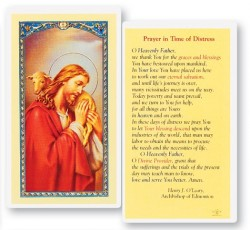 Prayer In Time of Distress Laminated Prayer Cards 25 Pack [HPR777]