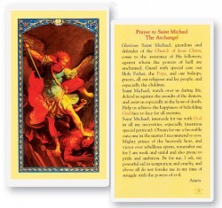 Prayer To St. Michael Laminated Prayer Cards 25 Pack [HPR333]