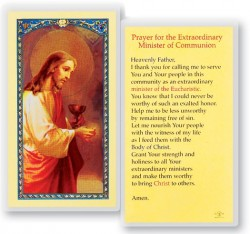 Prayer To The Minister Laminated Prayer Cards 25 Pack [HPR668]
