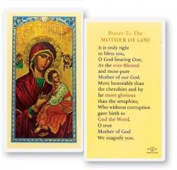 Prayer To The Mother of God Laminated Prayer Cards 25 Pack [HPR241]