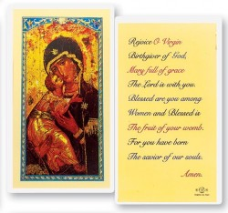 Rejoice O Virgin Birthgiver Laminated Prayer Cards 25 Pack [HPR242]