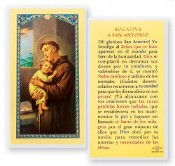 Rogativa A San Antonio Laminated Spanish Prayer Cards 25 Pack [HPRS300]
