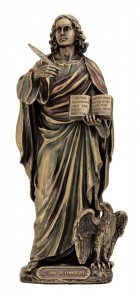 St. John the Evangelist Statue - 8 1/2 inches [GSS023]