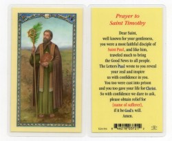 St. Timothy Laminated Prayer Cards 25 Pack [HPR554]