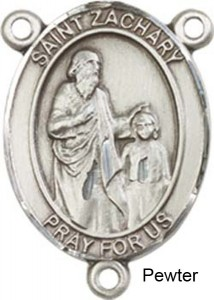 St. Zachary Rosary Centerpiece Sterling Silver or Pewter [BLCR0282]