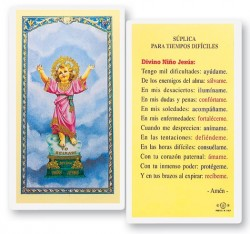 Suplica Para Tiempos Dificiles Laminated Spanish Prayer Cards 25 Pack [HPRS871]