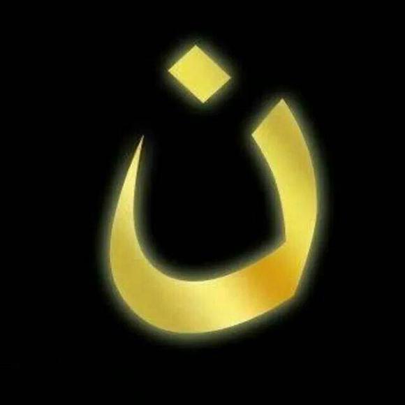 Arabic-Nazarene