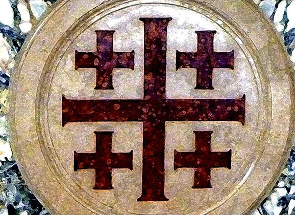 Jerusalem Cross - Jerusalem Photos