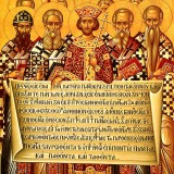 The Nicene Creed: Why It's Still Relevant 17 Centuries Later