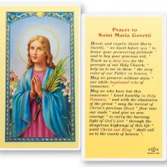 Prayers to Saint Maria Goretti