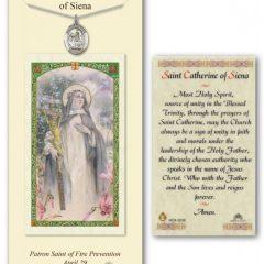Prayers to Saint Catherine of Siena