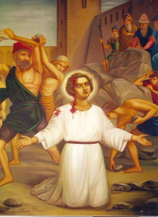 The Story of St. Stephen, the First Martyr | Catholic Faith Store
